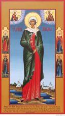 Икона Ариада мученица