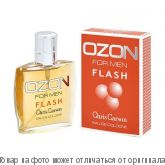 OZON FOR MEN FLASH.Одекалон 60мл (муж), шт