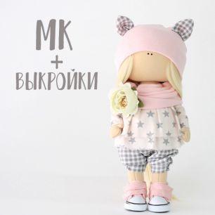 Мастер Класс + выкройка Кукла Китти