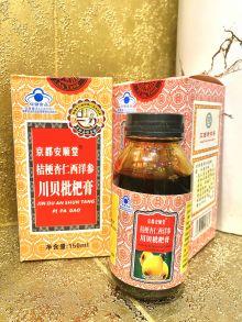 Сироп китайский от кашля и воспаления горла , 150 мл.