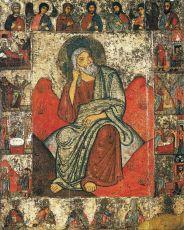 Икона Илья пророк