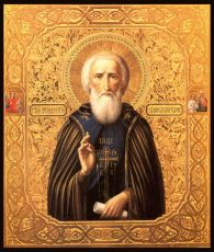 Икона Сергий Радонежский (копия 19 века)