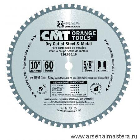 CMT 226.040.07M  Диск пильный 190 x 30 x 2,0/1,6 0 гр FWF Z40 по стали (сухой срез)