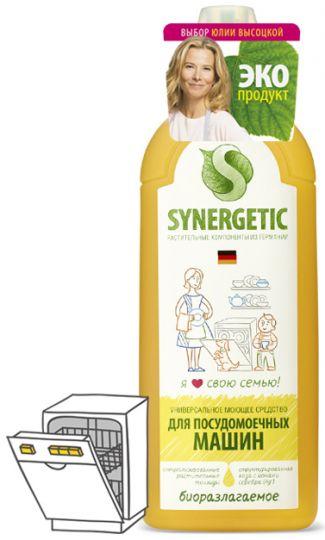 Synergetic Средство для посудомоечных машин 1 л