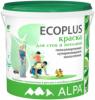 Краска для Стен и Потолков Ecoplus 0.9л Белая Alpa Гипоаллергенная Экологичная