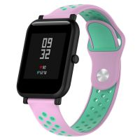 Сменный ремешок для Умных часов  Amazfit Bip Smartwatch (Зеленый - Розовый)