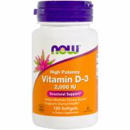 Витамин D3 2000 IU 120 капсул