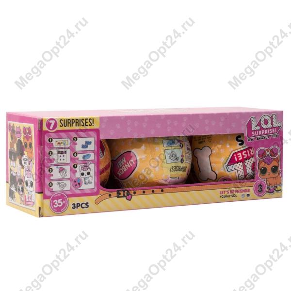 Игрушка-кукла-сюрприз домашние питомцы в шарике 3 шт