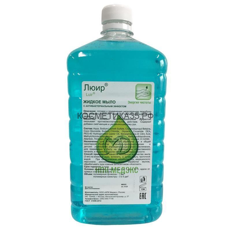 Люир антибактериальное мыло 1000 мл.
