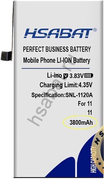 Аккумулятор Apple Iphone 11 3800 мАч