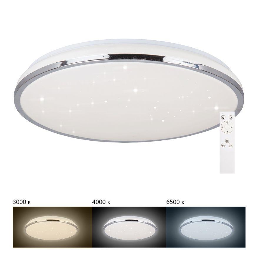 Светильник светодиодный управляемый накладной Feron AL5150 тарелка 60W 3000К-6500K белый