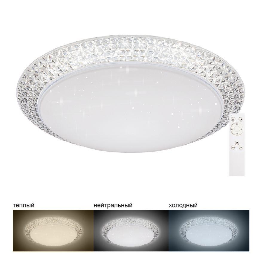 Светильник светодиодный управляемый накладной Feron AL5350 тарелка 60W 3000К-6500K белый