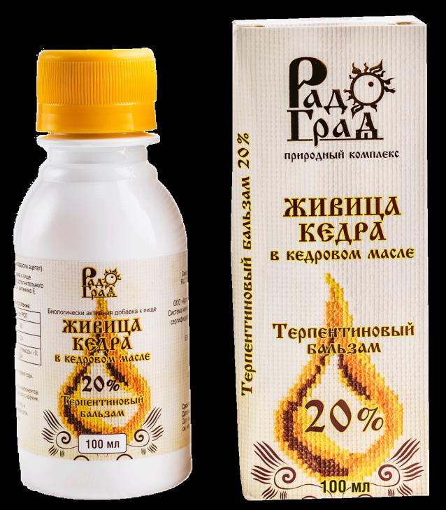 Живица кедровая в кедровом масле 20% (терпентиновый бальзам)