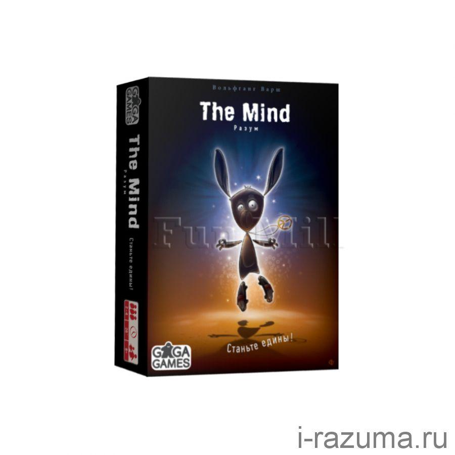 Разум The Mind