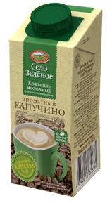 Коктейль молочный Капучино 2% 200г Село зеленое