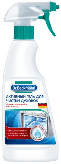 Dr. Beckmann Активный гель для чистки духовок 375 мл