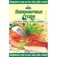 """Панировочные сухари """"Цикория"""" 200 гр"""