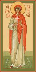 Икона Лариса Готфская мученица