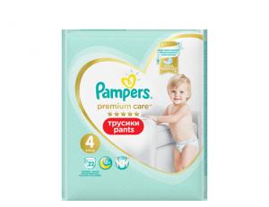 Подгузники-трусики PAMPERS Premium Care Pants д/мальч и девочек Maxi (9-15 кг) Средняя Упаковка 22