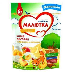 Каша Малютка Рисовая молоч. 220гр
