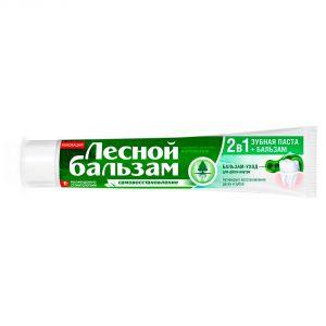 Зубная паста Лесной Бальзам 75 с биогранулами