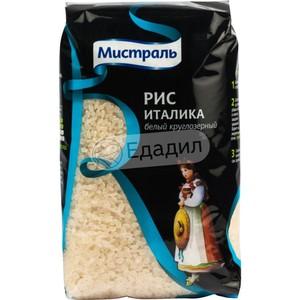 Рис Италика 1 кг Мистраль