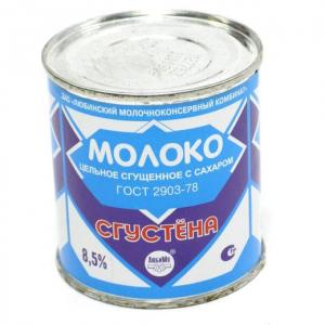 """Молокосодержащий продукт Молоко сгущенное с сахаром вареное """"Сгустена"""" 380гр"""