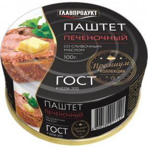 Паштет 100гр печёночный со сливочным маслом ГОСТ ключ Глав.Прод.
