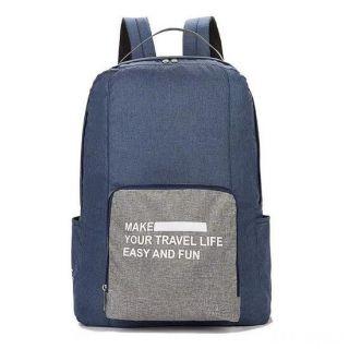 Складной туристический рюкзак New Folding Travel Bag Backpack 20, Цвет: Синий