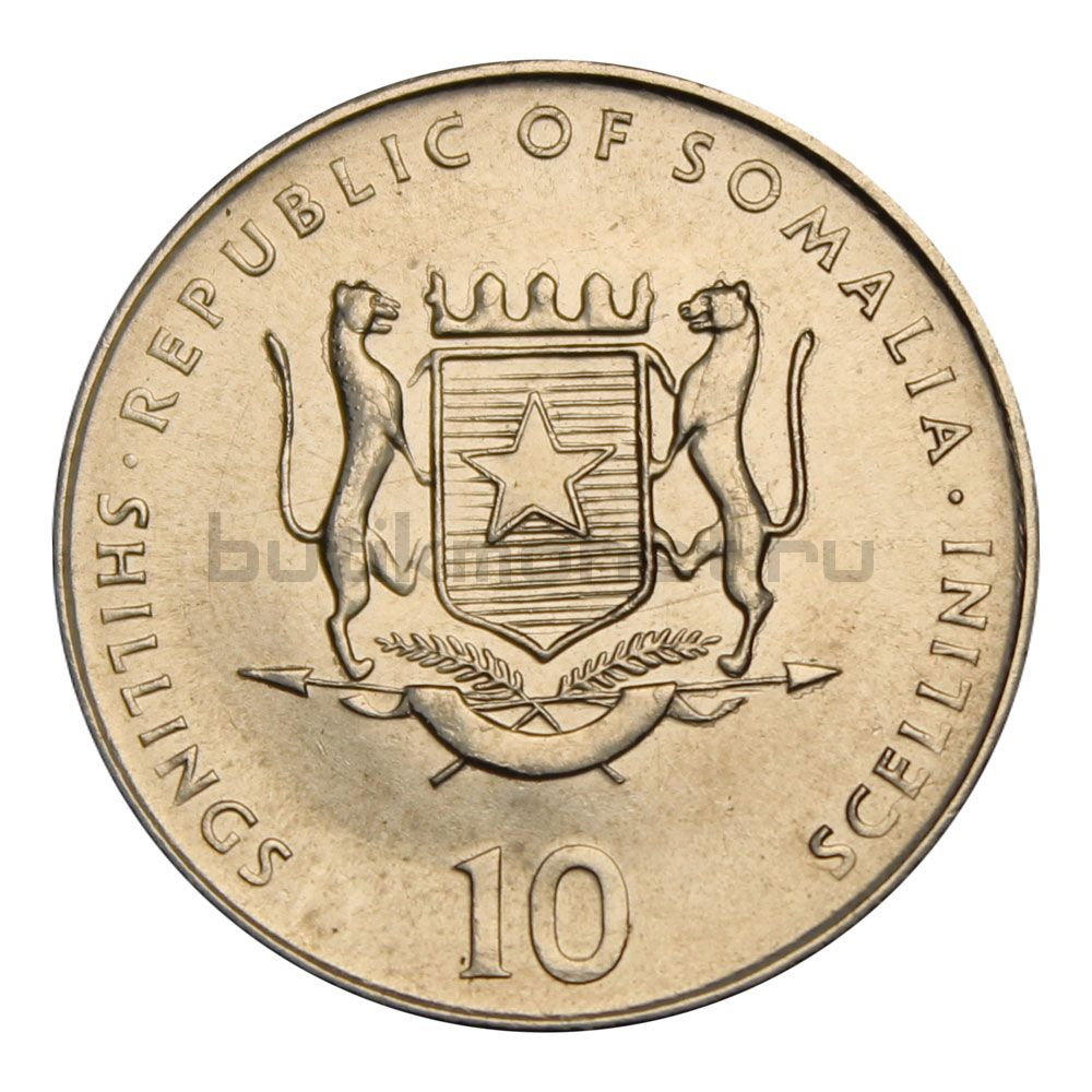 10 шиллингов 2000 Сомали Год обезьяны (Китайский гороскоп)