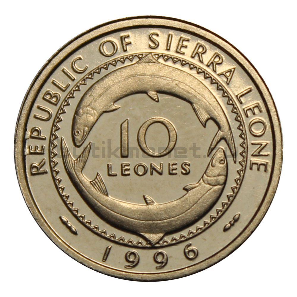 10 леоне 1996 Сьерра-Леоне