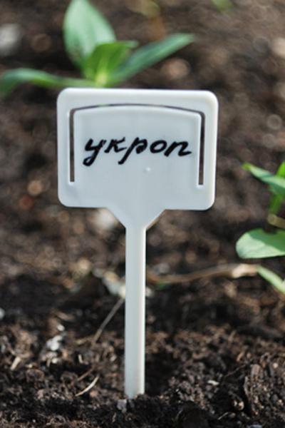 Табличка для посадки растений, 10 шт