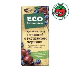 Шоколад ECO BOTANICA Вишня/экстракт черники горький Рот Фронт 85г