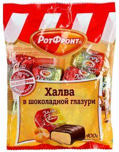 Конфеты ХАЛВА в шоколадной глазури Рот Фронт 400г
