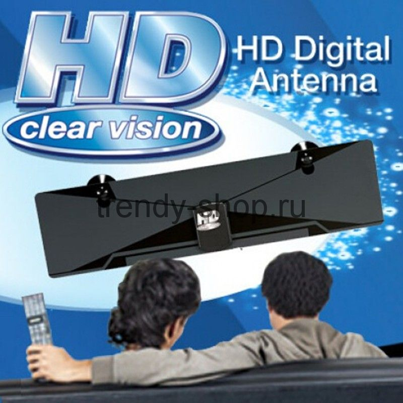 Цифровая HD антенна HD DIGITAL ANENNA