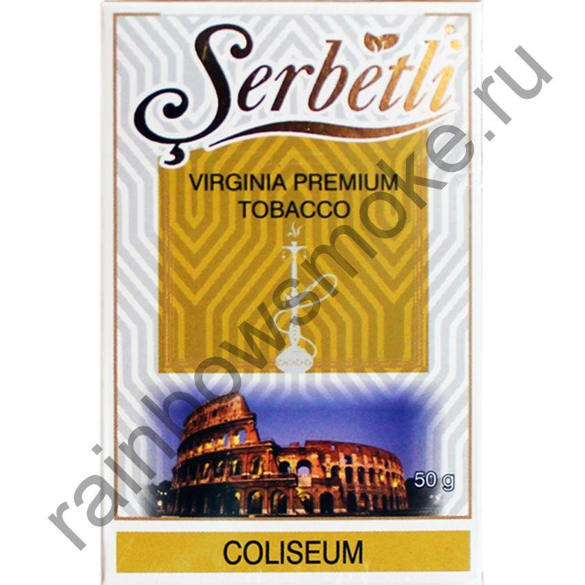 Serbetli 50 гр - Coliseum (Колизей)