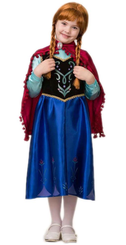 Детский костюм принцессы Анны