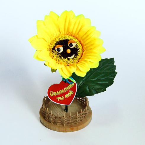 Сувенир Солнышко-подсолнух