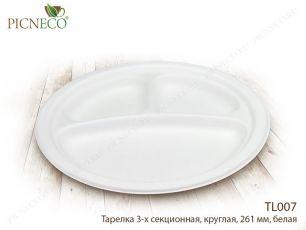 """""""Пикнэко """" Тарелка 3-секционная большая TL007"""