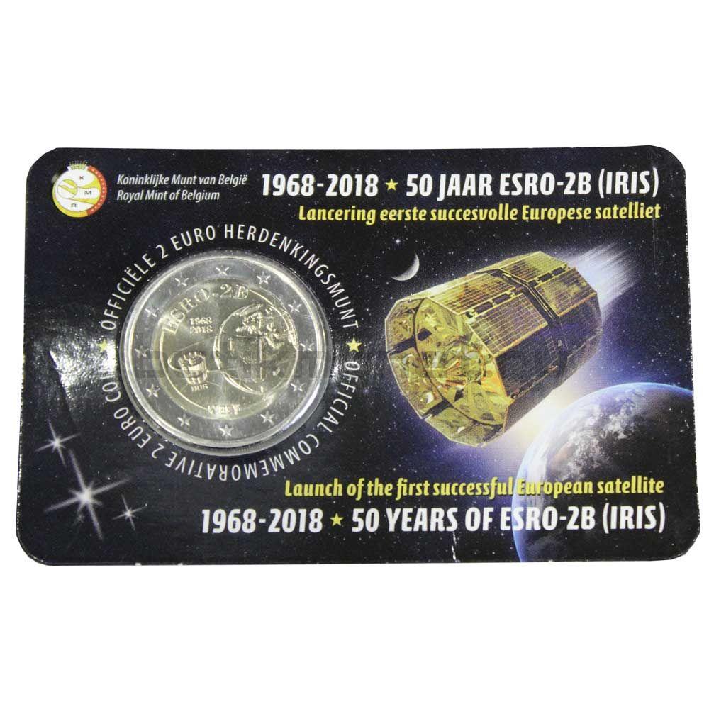 2 евро 2018 Бельгия 50 лет Запуску спутника ESRO-2B