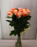 11 роз - Кабарет (60 см)