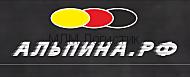 автомагазин Альпина