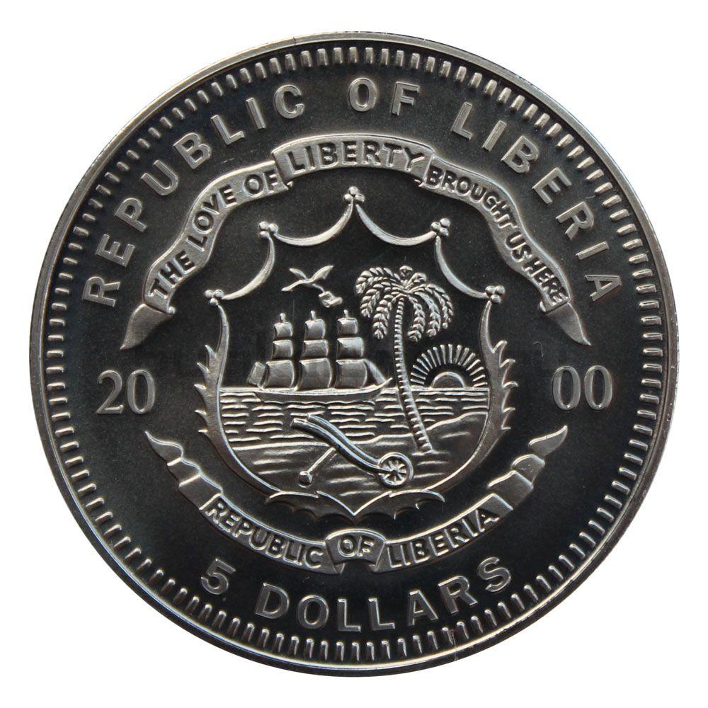 5 долларов 2000 Либерия Олимпийские игры в Сиднее