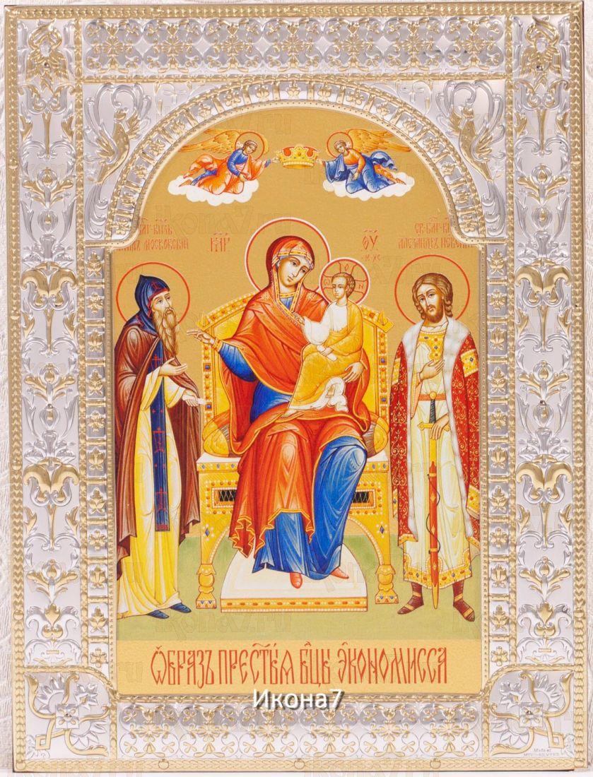 Экономисса икона Божией Матери (18х24см)