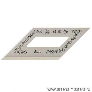 Шаблон угловой Shinwa 172х62мм нерж.сталь, с узорами Sh 62103 М00007649