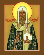 Икона Моисей Новгородский преподобный