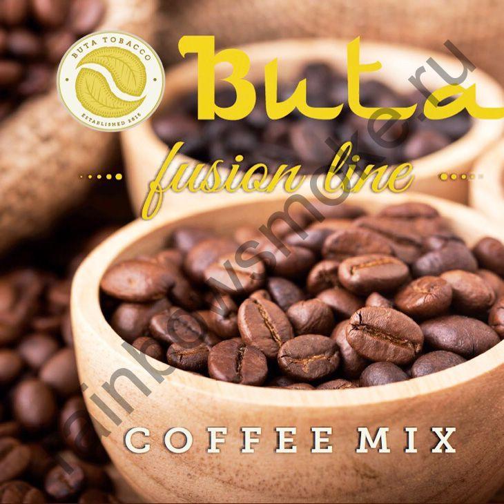 Buta Fusion 50 гр - Coffee Mix (Кофейный Микс)