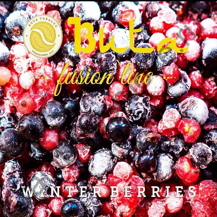 Buta Fusion 50 гр - Winter Berries (Зимние Ягоды)