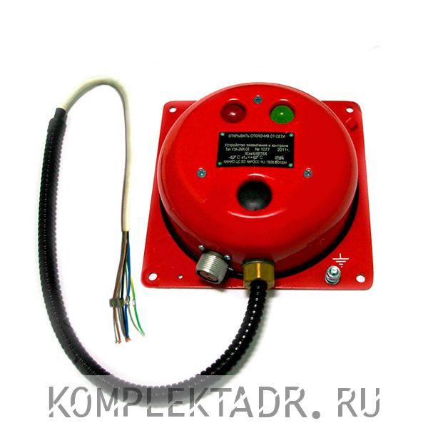 УЗА-2МК-05 / 12В (Устройство заземления автоцистерн)