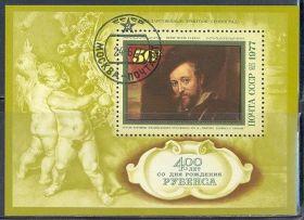 400 лет со дня рождения Рубенса Почтовый блок СССР 1977